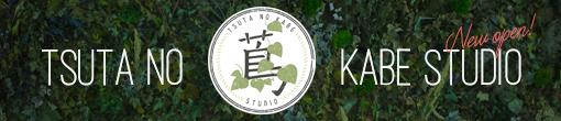 TSUTA NO KABE STUDIO