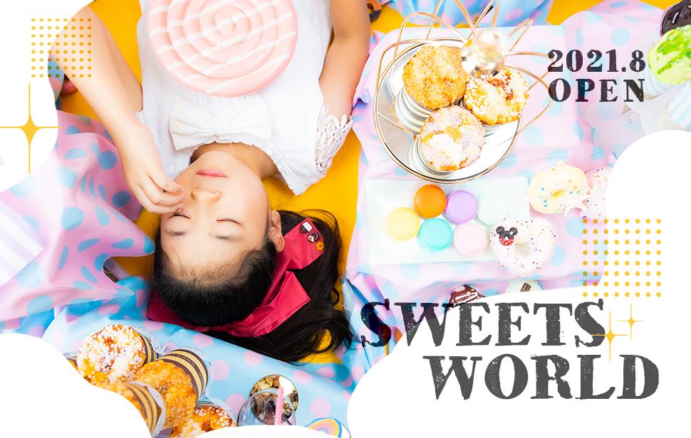 8月限定イベント*Sweets World