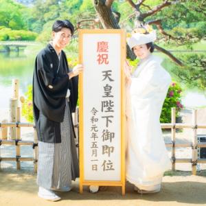 Kenta & Akane